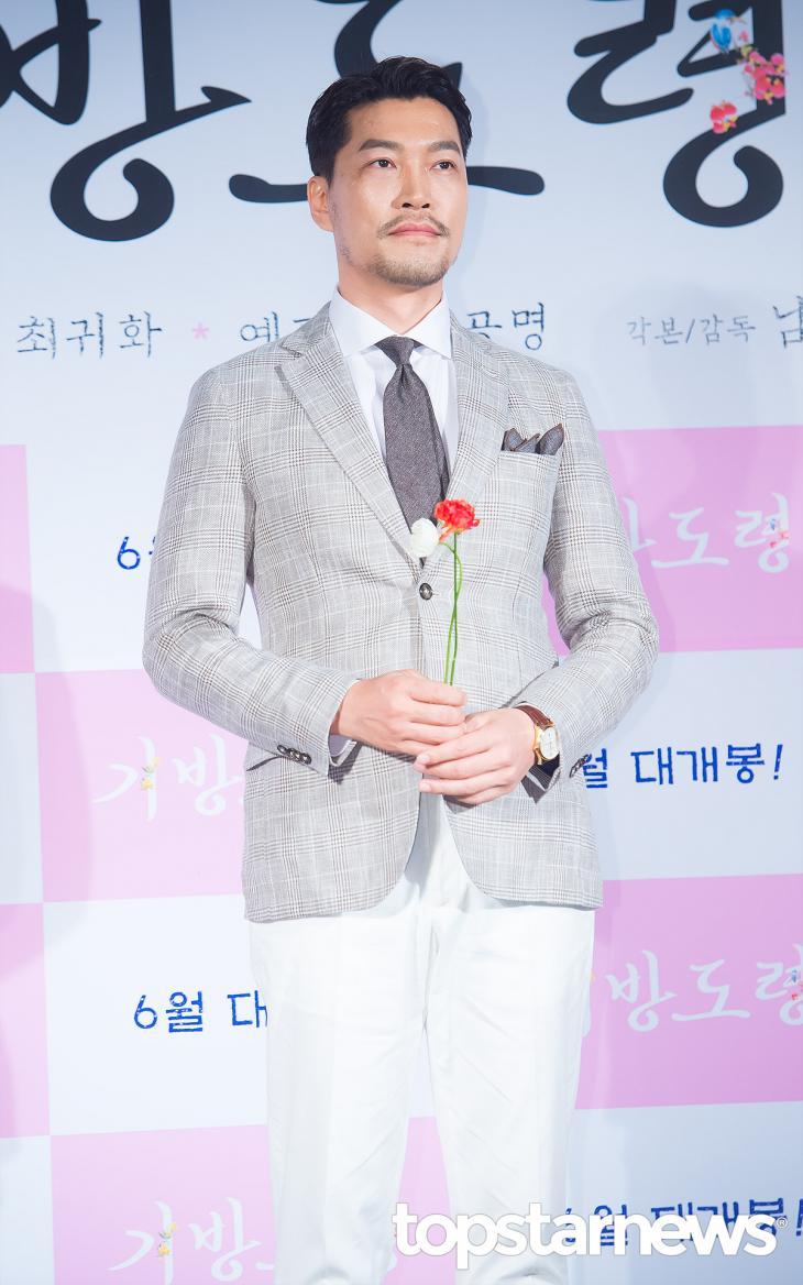 최귀화 / 서울, 정송이 기자