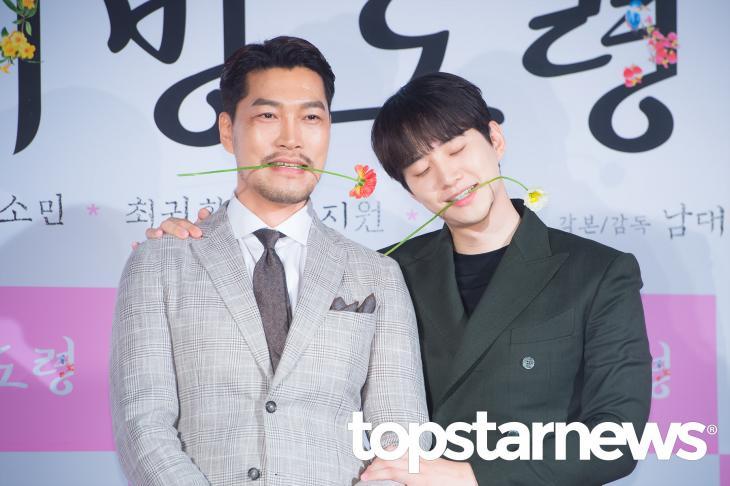 최귀화-이준호 / 서울, 정송이 기자