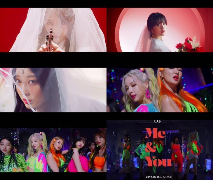 이엑스아이디(EXID) 신곡 'ME&YOU' 두 번째 티저 영상 캡처 / 바나나컬쳐엔터테인먼트