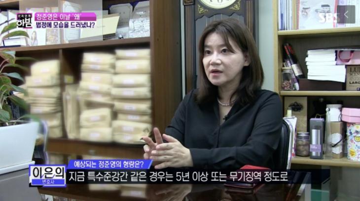 SBS'본격연예 한밤' 방송 캡처