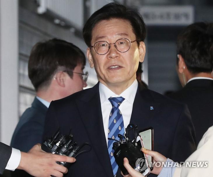 이재명 / 연합뉴스