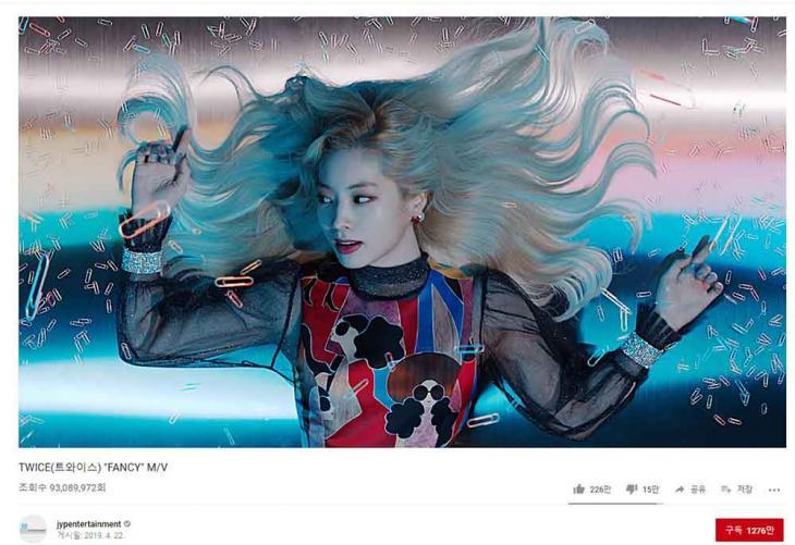 JYP 유튜브 채널