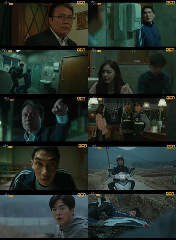 OCN '구해줘 2'방송캡처