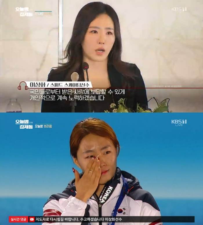 """이재명 경기지사, 무죄 선고에 """"비온 뒤에 땅 굳는다""""…'오늘밤 김제동' 브리핑"""