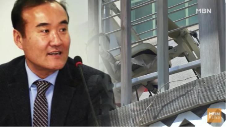 유튜브채널 'MBN News' 영상 캡처