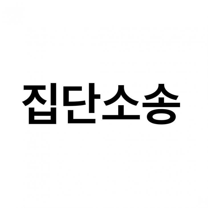 임블리쏘리(imvely_sorry) 인스타그램