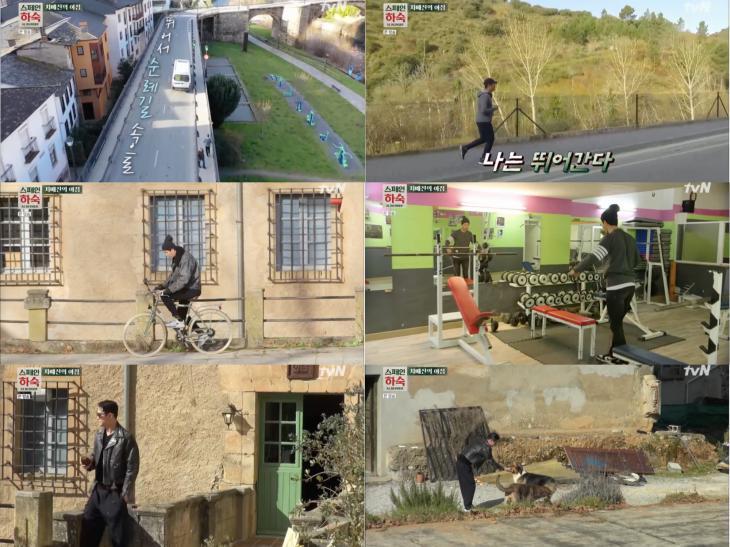 tvN '스페인 하숙' 방송 캡처