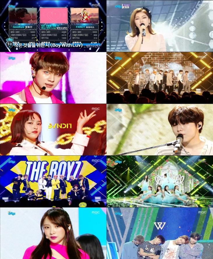 MBC '쇼 음악 중심' 방송 캡쳐