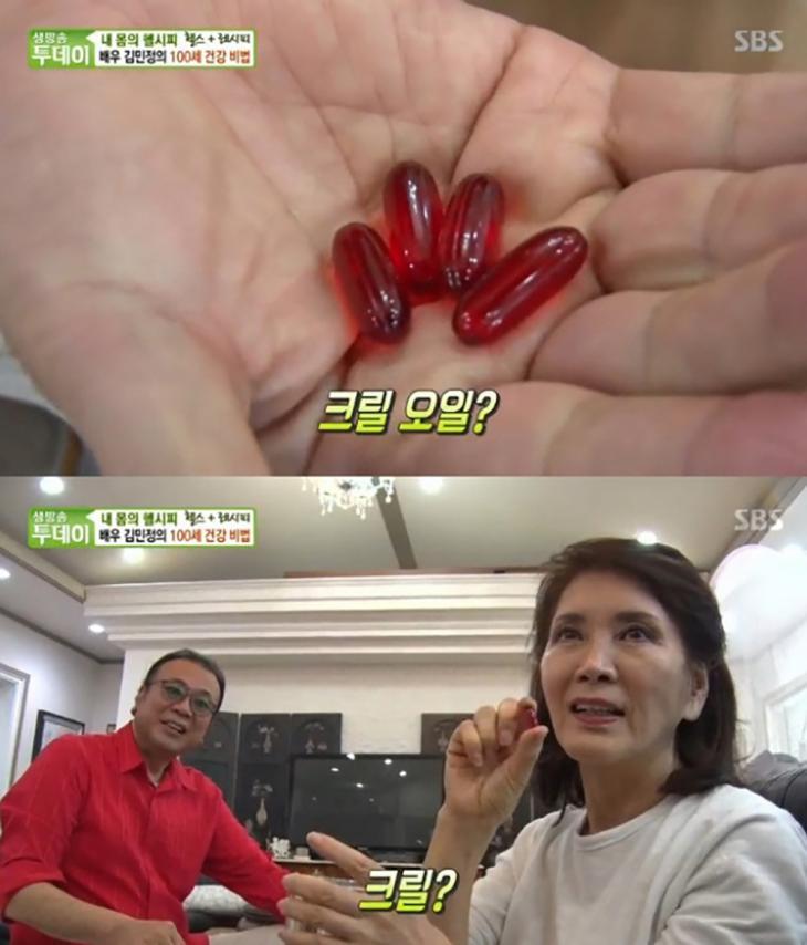 크릴오일 효능 /SBS '생방송 투데이' 방송캡처