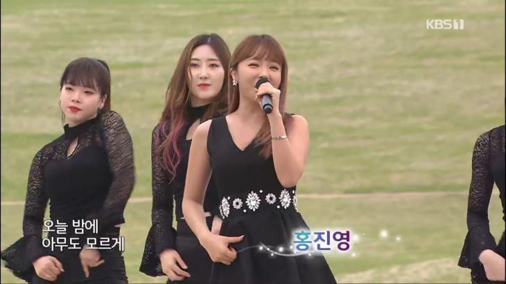 홍진영, '전국노래자랑'서 신곡 '오늘 밤에' 열창… 나이 잊은 섹시美 ...