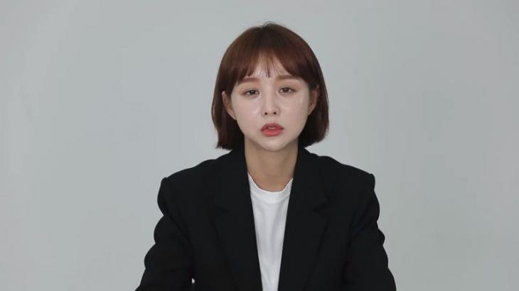 임블리 기자회셔 임지현 상무 사퇴 /