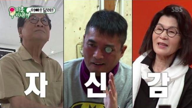 김건모 아버지 故 김성대 씨, 방송 출연 당시 '아들 결혼 걱정'하는 아버지 모습이 마지막 '부친상' (종합)