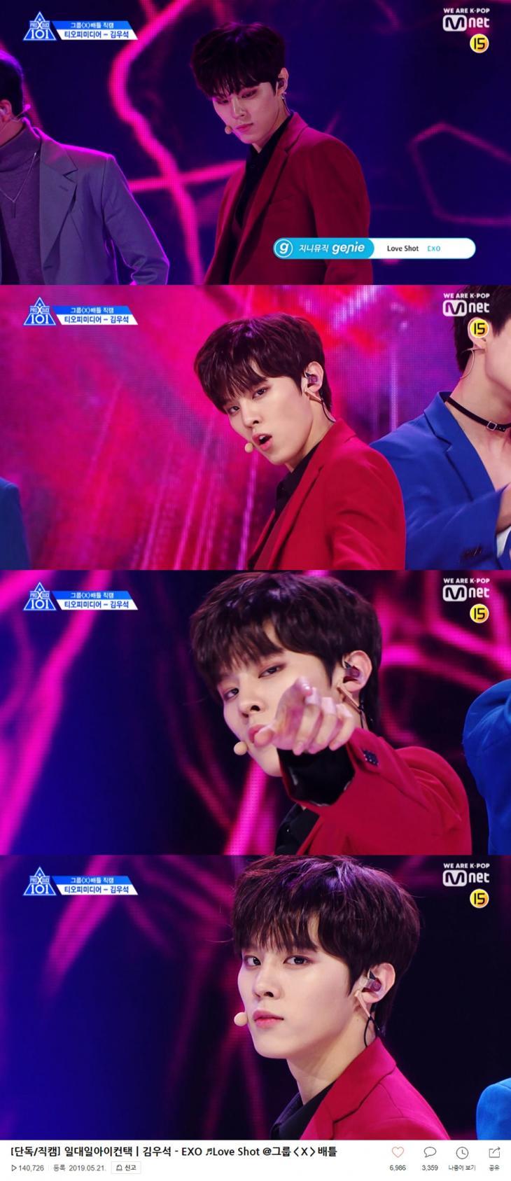 Mnet '프로듀스 X 101' 네이버 TV캐스트