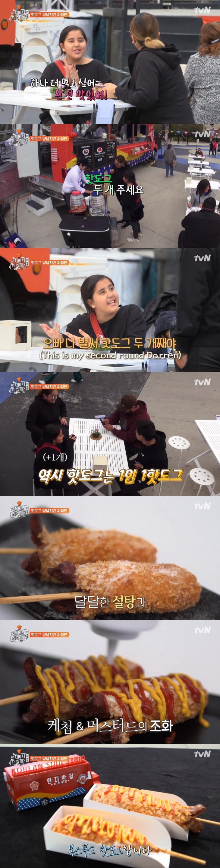 tvN '현지에서 먹힐까? 미국편' 방송 캡처