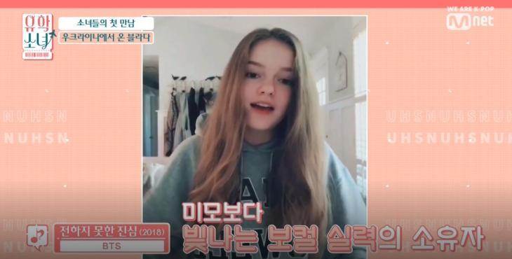'유학소녀' 캡쳐