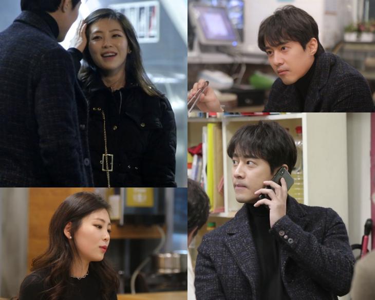 TV조선 '연애의 맛 시즌2' 제공<br>