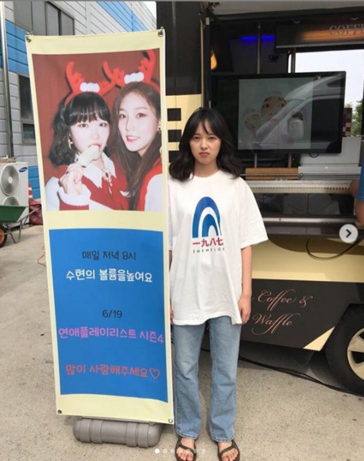 김보라 인스타그램