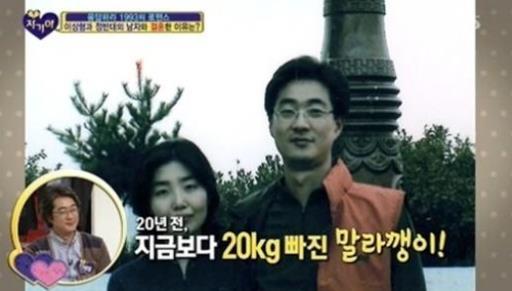 SBS '자기야' 방송 캡처