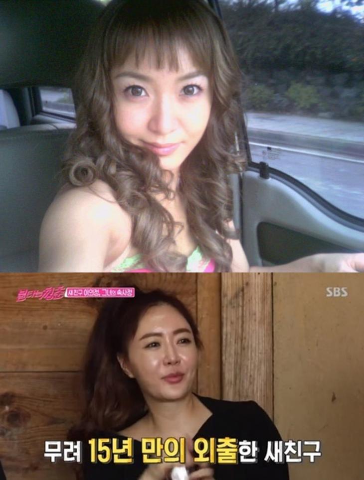 이의정 과거-현재 / 온라인 커뮤니티, SBS 방송 캡처