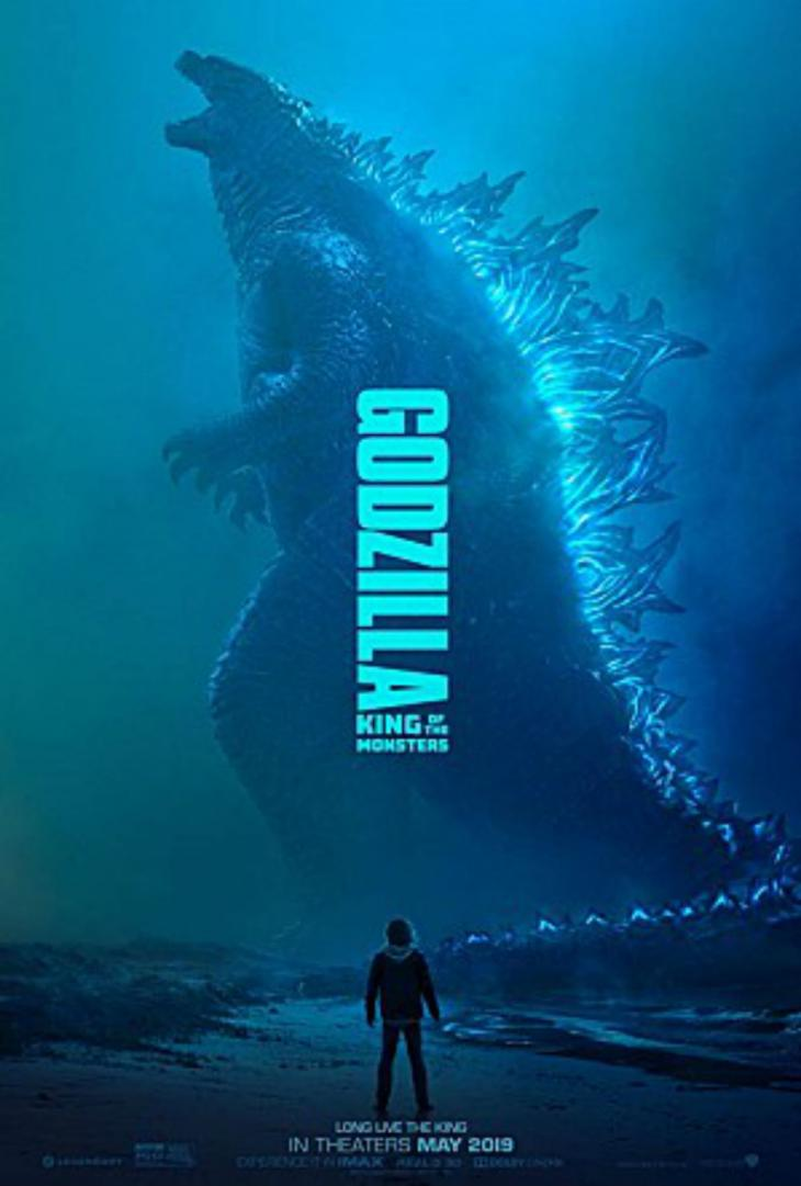 '고질라 : 킹 오브 몬스터' 포스터 / IMDB