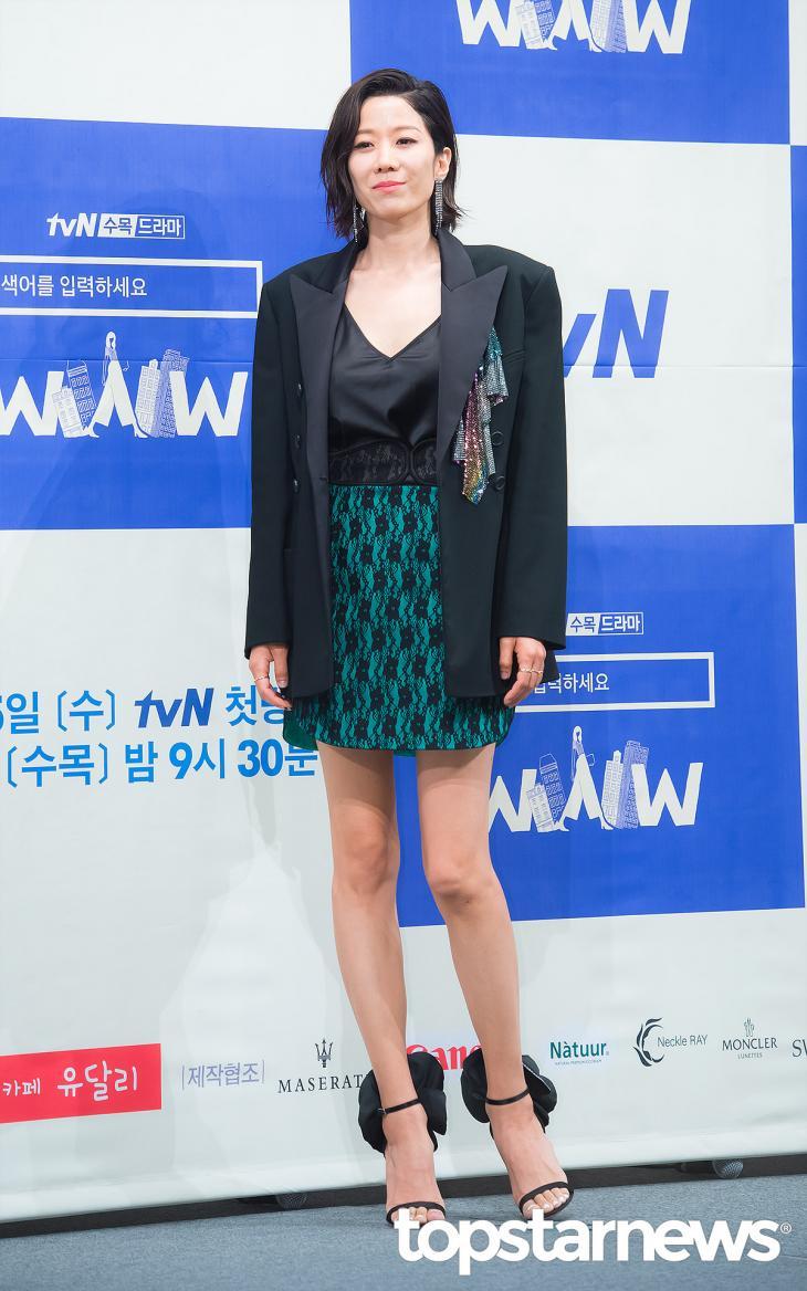 전혜진 / 서울, 정송이 기자