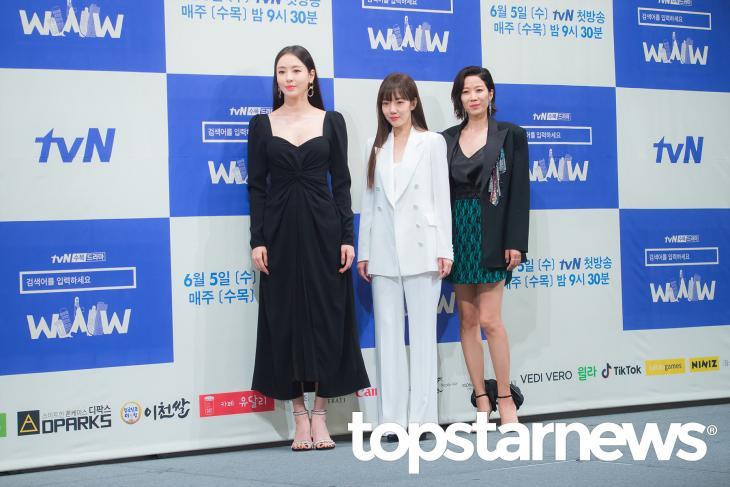 이다희-임수정-전혜진 / 서울, 정송이 기자
