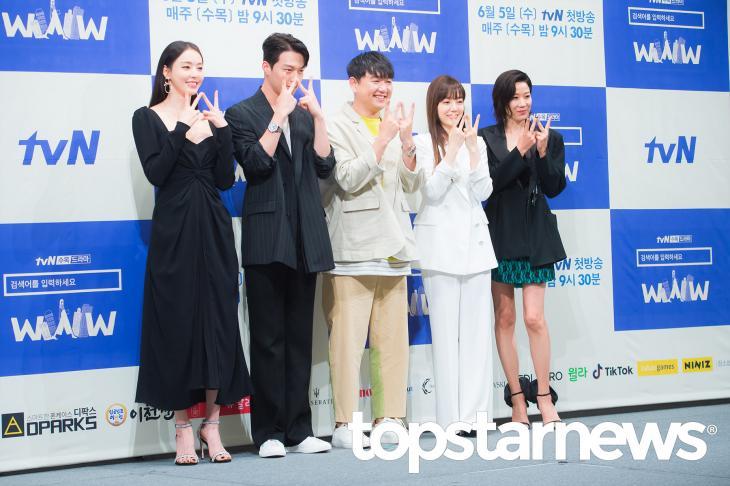 이다희-장기용-임수정-전혜진 / 서울, 정송이 기자