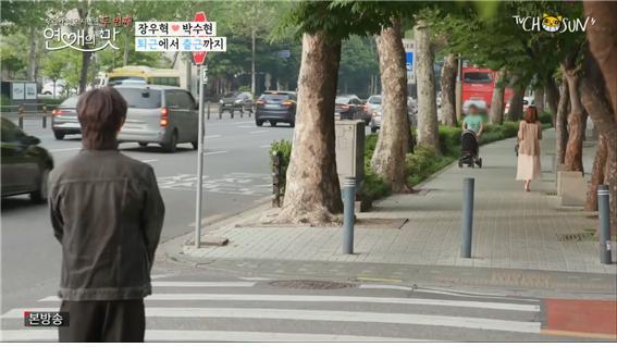 TV조선 예능 '연애의 맛 시즌2' 방송 캡처