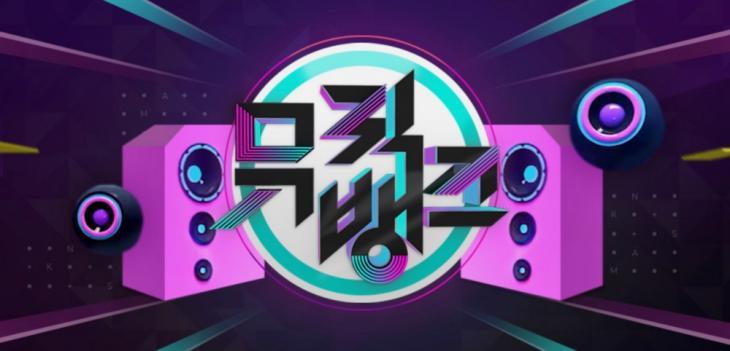 KBS2 '뮤직뱅크' 공식 홈페이지