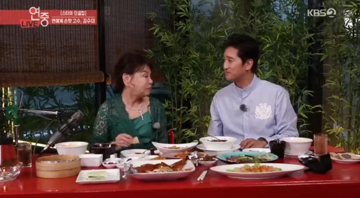 '연예가 중계' 캡쳐