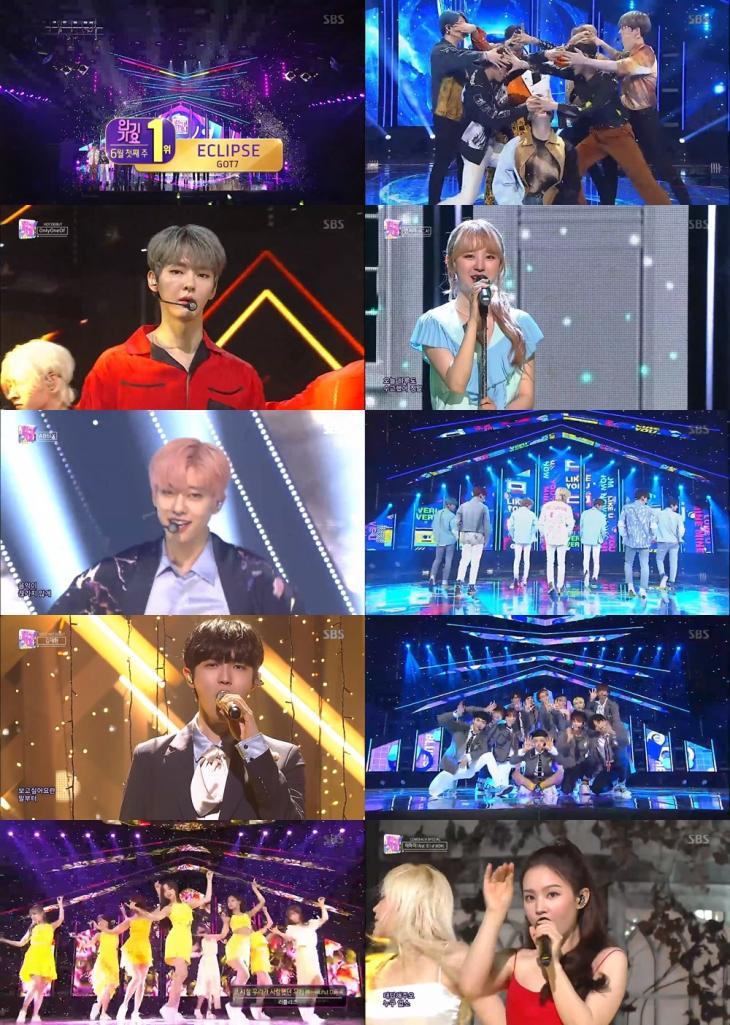 SBS '인기가요' 방송 캡쳐