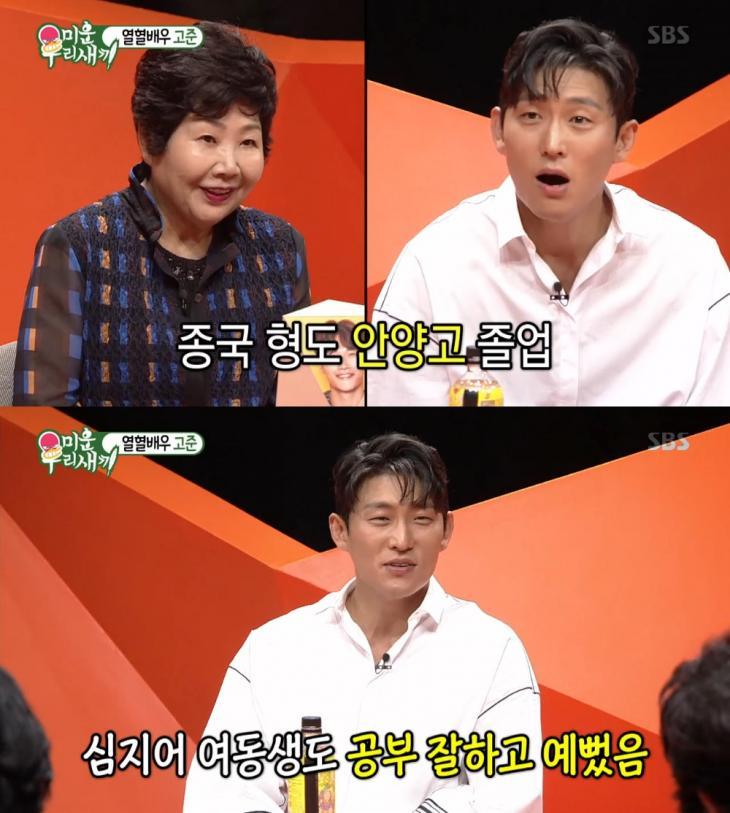 SBS '미운우리새끼' 방송 캡처