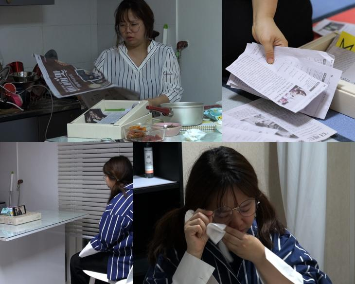 TV CHOSUN '아내의 맛'