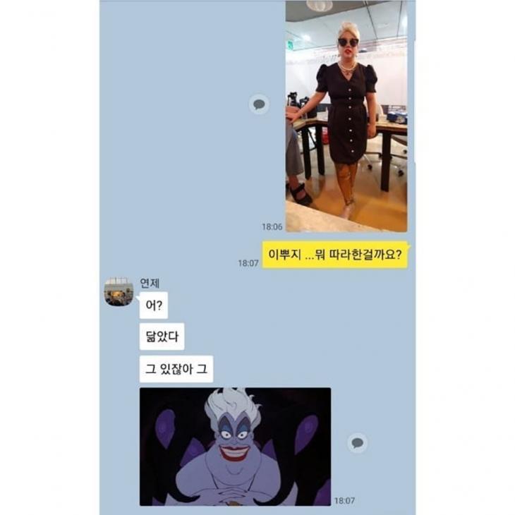 홍현희 인스타그램