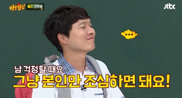 JTBC '아는 형님' 방송 캡처