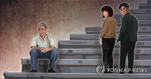 소득 격차 대물림 이대로 갈 것인가? / 연합뉴스