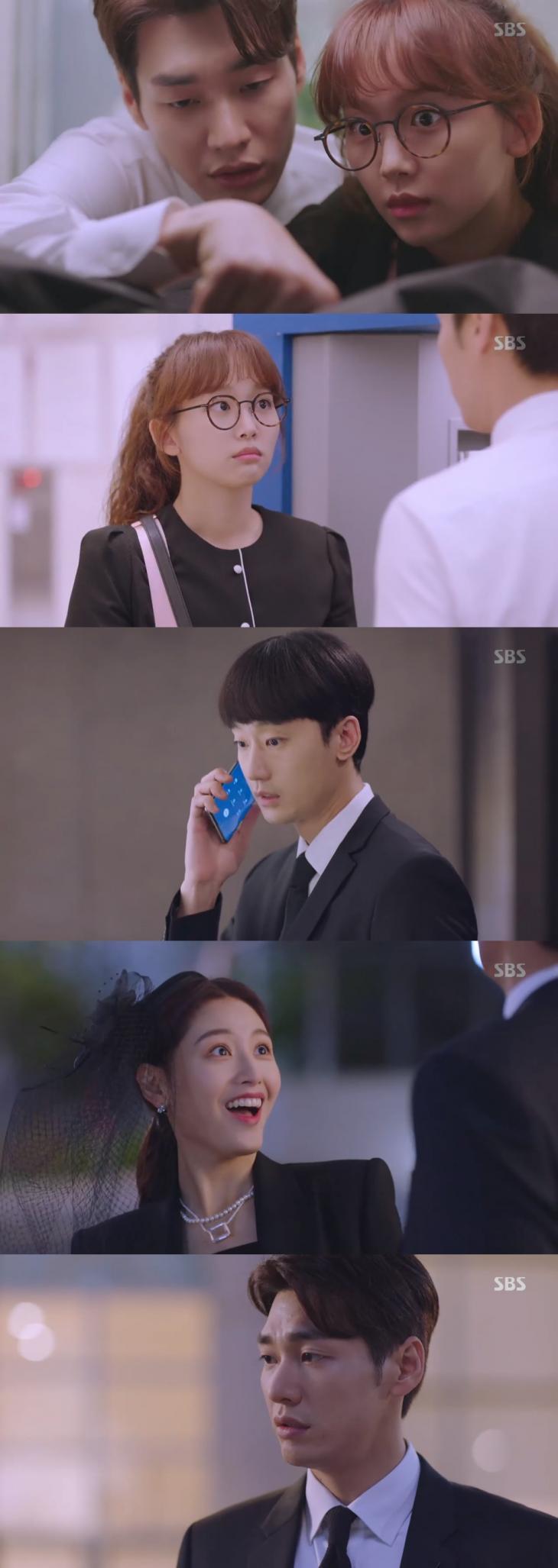 SBS '초면에 사랑합니다' 방송 캡쳐