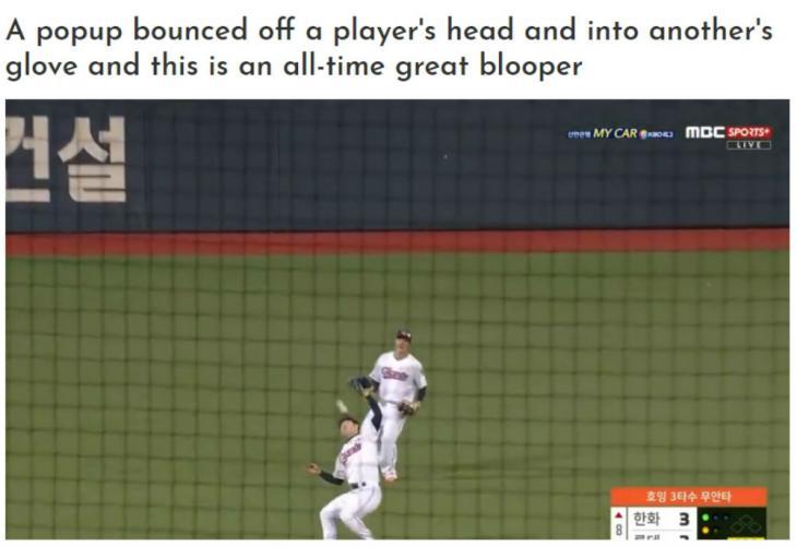 MLB.com 캡처
