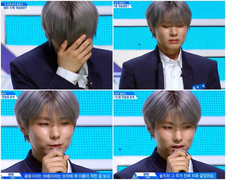 엠넷'프로듀스 X 101'(시즌4, 프듀 엑스, 프듀X) 방송 캡처