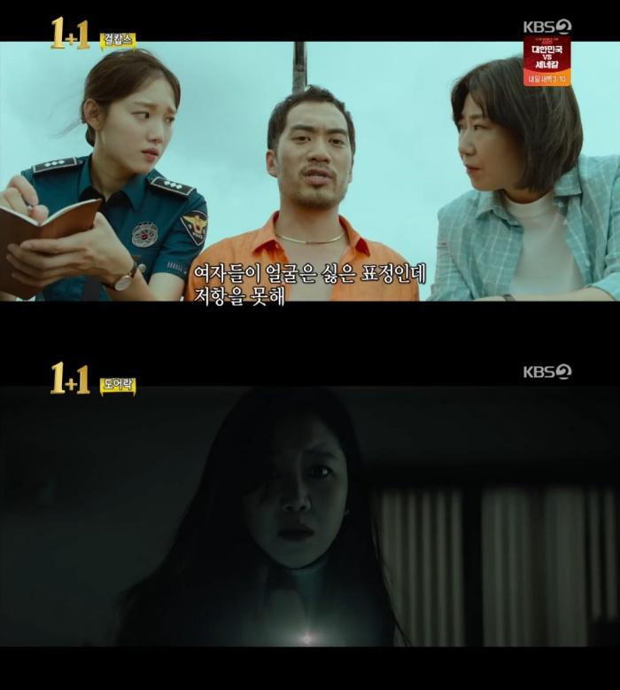 KBS2 '영화가 좋다' 방송 캡처