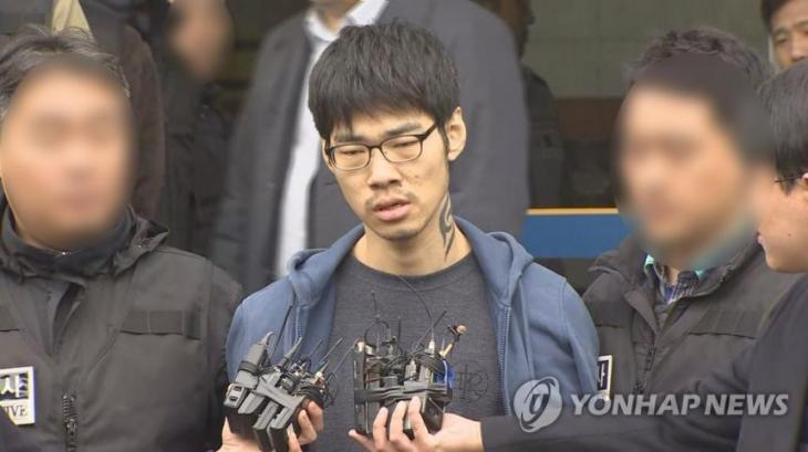 강서구 PC방 살인사건 피의자 김성수 / 연합뉴스