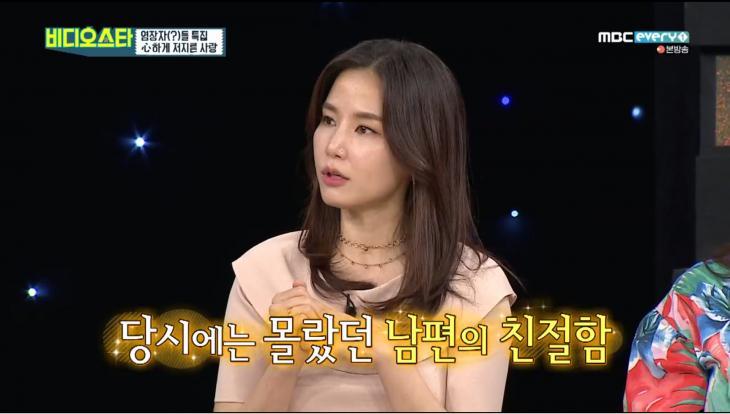 MBC every1 '비디오스타' 방송 캡처