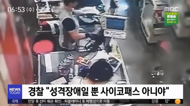 고유정 범행동기 / 연합뉴스