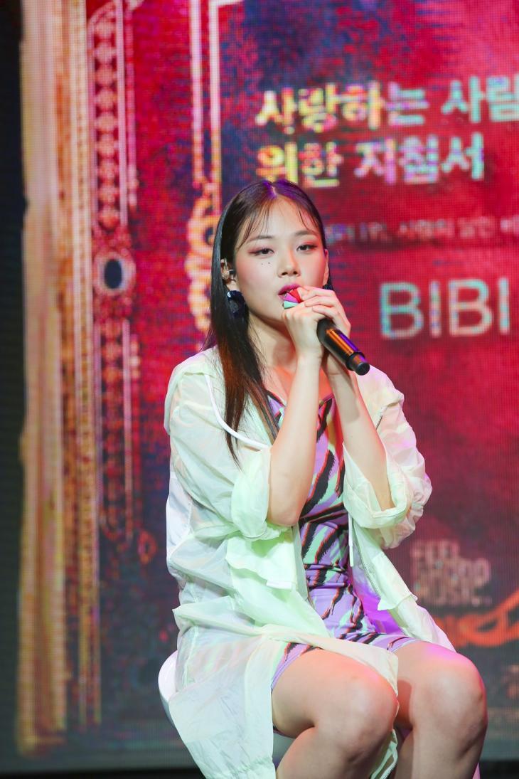 비비(BIBI) / 필굿뮤직 제공
