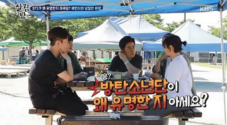 김성수 딸 김혜빈 / KBS2 '살림하는 남자들 시즌2' 방송캡처