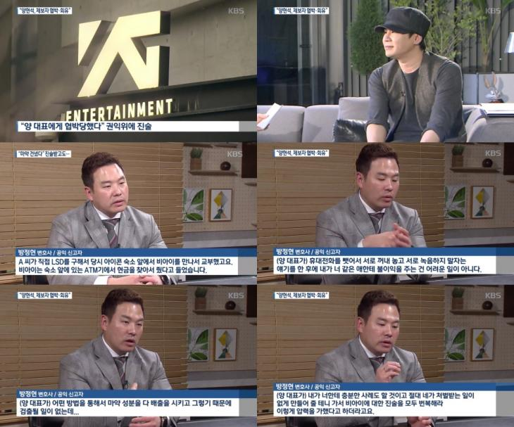 KBS '뉴스9' 방송 캡처