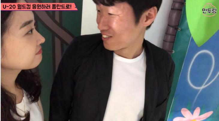 김민지 유튜브 '만두랑' 화면 캡처