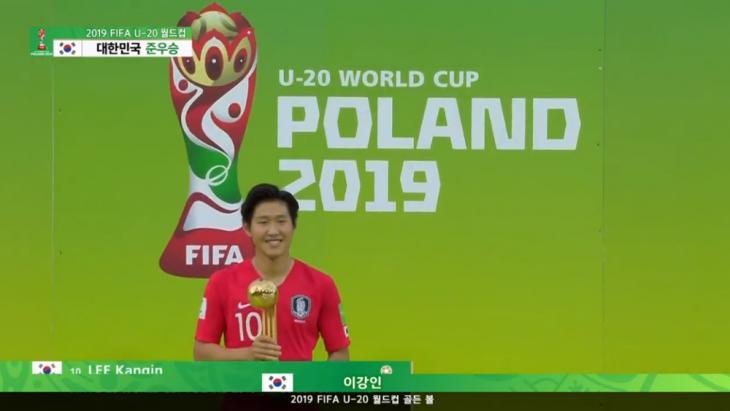 SBS U-20 대한민국 우크라이나 중계 방송 캡처