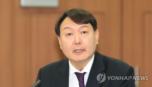 윤석열 후보자 / 연합뉴스