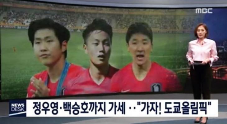 정우영 인스타그램